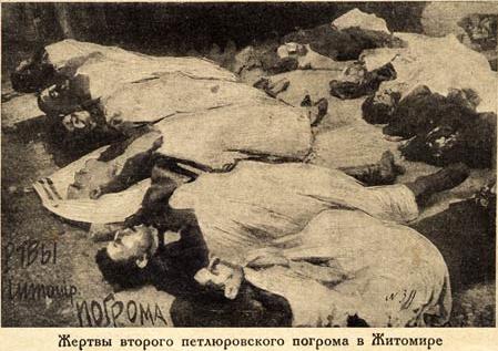 """Druga """"tura"""" ofiar pogromu Petlury w Żytomierzu"""